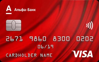 билайн банк кредитная карта оформить