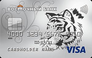 кредитная карта восточный экспресс банк