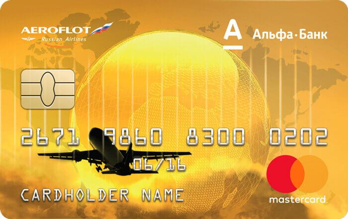 Кредитная карта Альфа Банк Аэрофлот