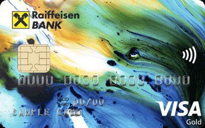 Кредитная карта Райффайзенбанк