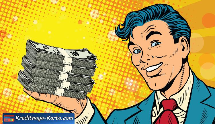Как снять деньги с карты Тинькофф без комиссии