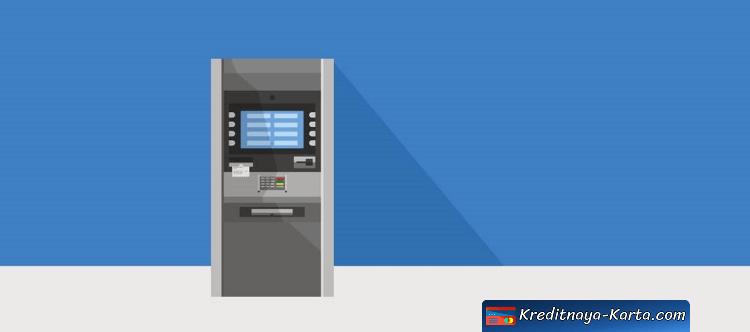 Как посмотреть баланс карты в банкомате