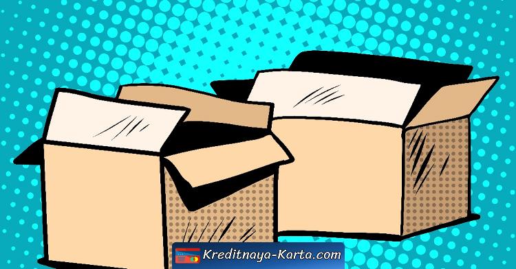 ли кредитные карты с доставкой по почте